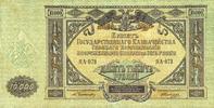 1919 ANDERE AUSLÄNDISCHE SCHEINE Russie du Sud. Billet. 10 000 roubles... 12,00 EUR  zzgl. 7,00 EUR Versand