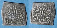 ISLAM  Maghreb, Mrinides, 'Abd al-Haqq II (823-869H), 1/2 dirham