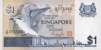 1976 ANDERE AUSLÄNDISCHE SCHEINE Singapour. Billet. 1 dollar (1976) I  3,50 EUR  zzgl. 7,00 EUR Versand
