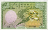OTHER FOREIGN NOTES   I Vietnam du Sud. Banque Nationale du Vietnam. Bil... 6,00 EUR