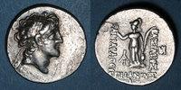 130-115  v. Chr. GRIECHISCHE MÜNZEN Royaume de Cappadoce. Ariarathes V... 200,00 EUR  zzgl. 7,00 EUR Versand