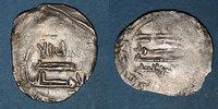 vers 270-290H ISLAM Maghreb. Idrissides. Ibrahim b. al-Qasim (vers 270... 110,00 EUR  +  7,00 EUR shipping