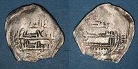 vers 270-290H ISLAM Maghreb. Yahya b. (al-Qasim) (vers 270-290H). Dirh... 120,00 EUR  zzgl. 7,00 EUR Versand