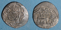 743-748H ISLAM Jazira. Sutayides. Ep. Ibrahim Shah (743-748H). 2 dirha... 110,00 EUR  +  7,00 EUR shipping