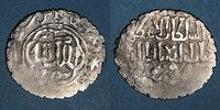 663-682H ISLAM Anatolie. Seljouquides de Rûm. Kaykhusru III (Kay Khusr... 20,00 EUR  +  7,00 EUR shipping