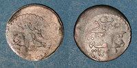 1223H ISLAM Anatolie. Ottomans. Mahmoud II (1223-1255H).  Para 1223H /... 10,00 EUR  +  7,00 EUR shipping