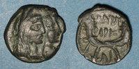 vers 25-40 n. Chr. GRIECHISCHE MÜNZEN Arabie. Royaume de Nabathée. Arè... 70,00 EUR  zzgl. 7,00 EUR Versand