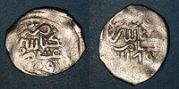 1179H ISLAM Maghreb. 'Alawites. Sidi Muhammad III (1171-1204H). Dirham... 15,00 EUR  +  7,00 EUR shipping