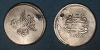 1255H ISLAM Anatolie. Ottomans. Abdoul Mejid (1255-1277H). 1-1/2 qurus... 20,00 EUR  zzgl. 8,00 EUR Versand