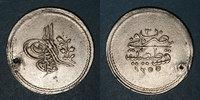 1255H ISLAM Anatolie. Ottomans. Abdoul Mejid (1255-1277H). 1-1/2 qurus... 30,00 EUR  zzgl. 7,00 EUR Versand