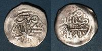 1181H ISLAM Maghreb. 'Alawites. Sidi Muhammad III (1171-1204H). Dirham... 20,00 EUR  +  7,00 EUR shipping