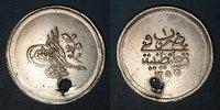 1255H ISLAM Anatolie. Ottomans. Abdoul Mejid (1255-1277H). 3 qurush 12... 40,00 EUR  zzgl. 7,00 EUR Versand