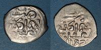 ISLAM  1183H s-ss  /  ss Maghreb. 'Alawites. Sidi Muhammad III (1171-120... 35,00 EUR  +  7,00 EUR shipping