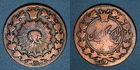 1300H ISLAM Perse. Qajars. Nasir al-Din Shah (1264-1313H). 100 dinars ... 20,00 EUR  +  7,00 EUR shipping
