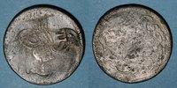 1277H ISLAM Balkans. Ottomans. Lesbos. Bronze, 40 Para 1277H/ An 4, co... 60,00 EUR  zzgl. 8,00 EUR Versand