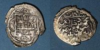 ISLAM  vers 792-803H ss Anatolie. Timurides. Timur et Mahmoud Jaghatay (... 80,00 EUR  +  7,00 EUR shipping