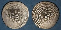 ISLAM  vers 792-803H s+ Perse. Timurides. Timur et Mahmoud Jaghatay (ver... 45,00 EUR  +  7,00 EUR shipping