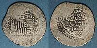 ISLAM  vers 792-803H R ! R ! s Caucase. Timurides. Timur et Mahmoud Jagh... 140,00 EUR  +  7,00 EUR shipping