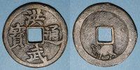 1368-1398 WELTMÜNZEN A bis G Chine. Amulette postérieure de la taille ... 180,00 EUR  zzgl. 7,00 EUR Versand