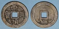 1628-1644 WELTMÜNZEN A bis G Chine. Amulette postérieure 'Pao Ma' modu... 200,00 EUR  zzgl. 7,00 EUR Versand