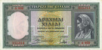 1.1.1939 ANDERE AUSLÄNDISCHE SCHEINE Grèce. Billet. 1 000 drachmes 1.1... 5,00 EUR  zzgl. 7,00 EUR Versand