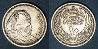 1378H WELTMÜNZEN A bis G Egypte. 1ère République (1373-1378H = 1953-19... 5,00 EUR  zzgl. 7,00 EUR Versand