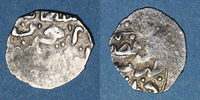 1049 ISLAM Anatolie. Ottomans. Ibrahim (1049-1058H). Akce (1049)H, Qus... 8,00 EUR  zzgl. 7,00 EUR Versand
