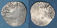 1003H ISLAM Anatolie. Ottomans. Muhammad III (1003-1012H). Akce 1003H,... 8,00 EUR  zzgl. 7,00 EUR Versand
