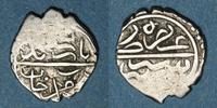 886 ISLAM Anatolie. Ottomans. Bayazid II (886-918H). Akce (886)H, Burs... 10,00 EUR  +  7,00 EUR shipping