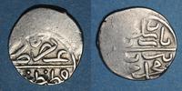 886 ISLAM Anatolie. Ottomans. Bayazid II (886-918H). Akce (886)H, Qust... 10,00 EUR  +  7,00 EUR shipping