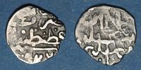 926H ISLAM Anatolie. Ottomans. Sulayman I (926-974H). Akce 926H, Qusta... 10,00 EUR  +  7,00 EUR shipping