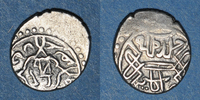 855 ISLAM Anatolie. Ottomans. Mehmet II, 2e règne (855-886H). Akçe (85... 10,00 EUR  +  7,00 EUR shipping