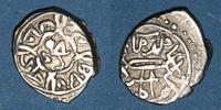 855-886H ISLAM Anatolie. Ottomans. Mehmet II, 2e règne (855-886H). Akc... 12,00 EUR  +  7,00 EUR shipping
