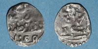 1049H ISLAM Anatolie. Ottomans. Ibrahim (1049-1058H). Akce 1049H, Qust... 12,00 EUR  +  7,00 EUR shipping