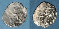 1049-1058H ISLAM Anatolie. Ottomans. Ibrahim (1049-1058H). Akce 10(49)... 12,00 EUR  +  7,00 EUR shipping