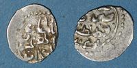 1049H ISLAM Anatolie. Ottomans. Ibrahim (1049-1058H). Akce 1049H, Qust... 14,00 EUR  +  7,00 EUR shipping