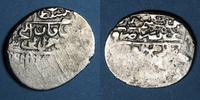 982 ISLAM Anatolie. Ottomans. Murad III (982-1003H). Dirham (982)H, Er... 60,00 EUR  +  7,00 EUR shipping