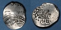 982H ISLAM Anatolie. Ottomans. Murad III (982-1003H). Dirham 982H, Jan... 22,00 EUR  +  7,00 EUR shipping