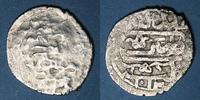 1012H ISLAM Syrie. Ottomans. Ahmed I (1012-1026H). Dirham 1012H, Alep,... 35,00 EUR  +  7,00 EUR shipping