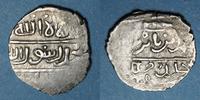 808-824H ISLAM Anatolie. Ottomans. Muhammad Celebi (808-824H). Akce (A... 20,00 EUR  +  7,00 EUR shipping