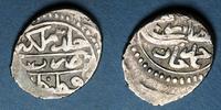 1049 ISLAM Anatolie. Ottomans. Ibrahim (1049-1058H). Beshlik (1049)H, ... 45,00 EUR  +  7,00 EUR shipping