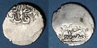 1031 ISLAM Anatolie. Ottomans. Mustafa I (2e règne 1031-1032H). Onluk ... 30,00 EUR  +  7,00 EUR shipping