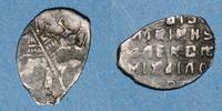 1645-1676 EUROPA Russie. Alexis I Mikhaïlovitch (1645-1676). Kopeck s  15,00 EUR  zzgl. 7,00 EUR Versand