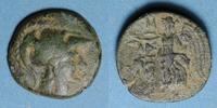 vers 190 GRIECHISCHE MÜNZEN Pamphylie. Sidé (vers 190-36 av. J-C). Bro... 45,00 EUR  zzgl. 7,00 EUR Versand