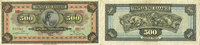1.10.1932 OTHER FOREIGN NOTES Grèce. Billet. 500 drachmes 1.10.1932 s-... 5,00 EUR  plus 7,00 EUR verzending