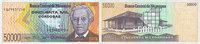 1989 ANDERE AUSLÄNDISCHE SCHEINE Nicaragua. Billet. 50 000 cordobas (1... 4,00 EUR  zzgl. 8,00 EUR Versand