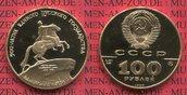 100 Rubel Gold 1/2 Unze Ounce Roubles 1990...