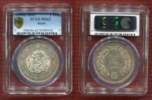 1 Yen 1882 Japan Japan Yen 1882 Meji 15 al...