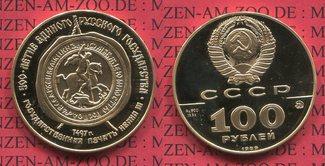 100 Rubel Gold 1/2 Unze Ounce Roubles 1989...