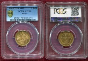 5 Rubel Gold 1863 Russland Russia Alexande...